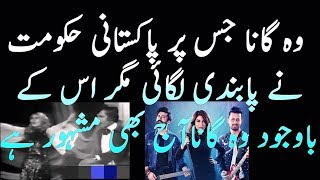 Dekha na tha kabhi humne ye samaa- Plagiarism In Lollywood- One song with different styles- Urdu