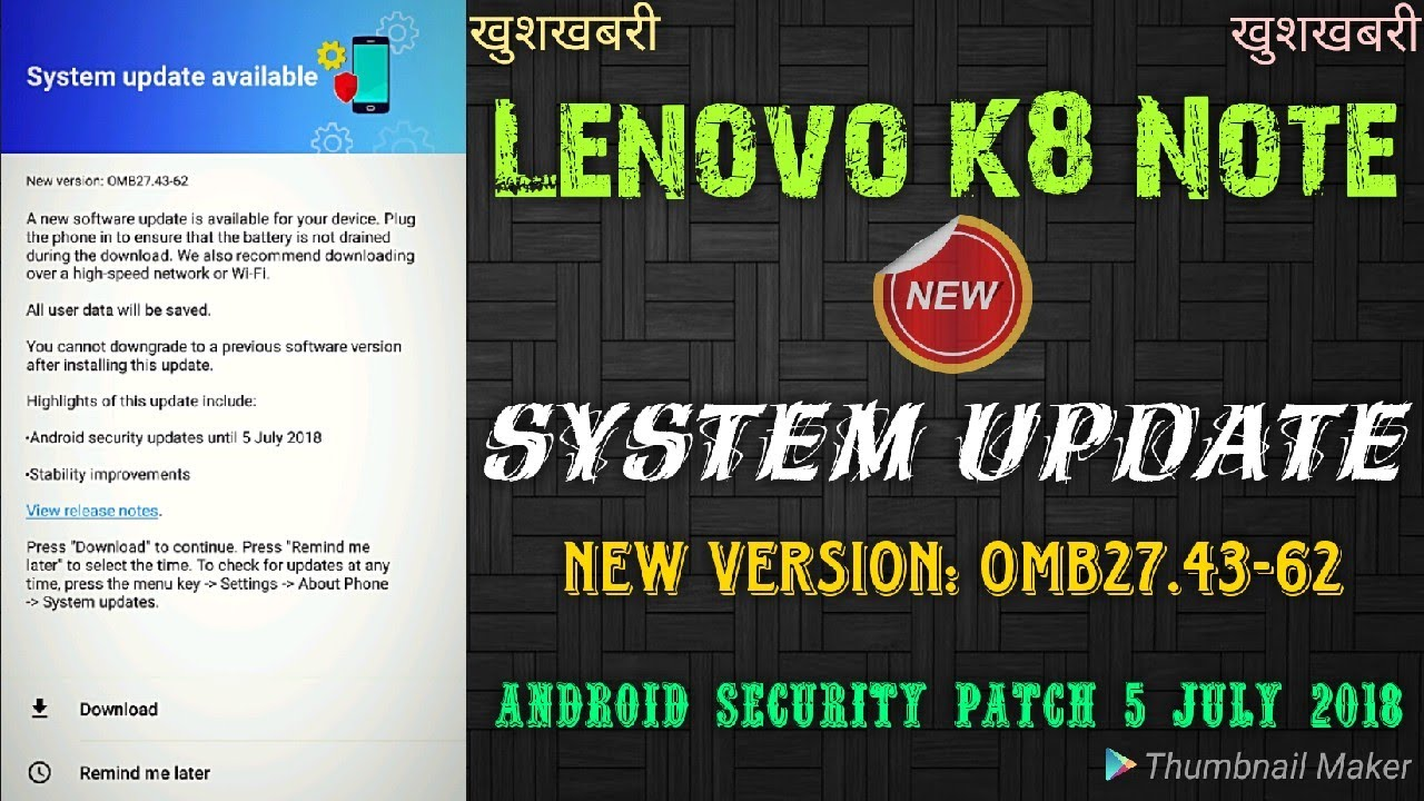 Lenovo K8 Note, New System Update, New Version: OMB27 43-62 Android  Security Patch 5 July 2018