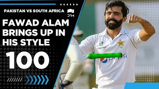 Fawad Alam First Century Against South Africa | 1st Test Day 2 | PCB | ME2E