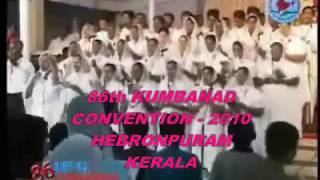 IPC Kumbanad Convention 2010....Bharicha Dhukathaal(Malayalam Christian Song)