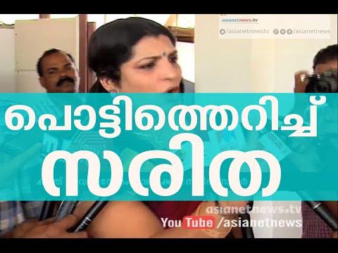 Saritha Nair Whats Up Video interview | Doovi