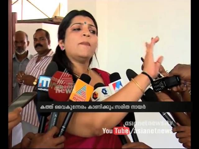 Saritha S Nair getting angry with reporters | ???????????????? ????