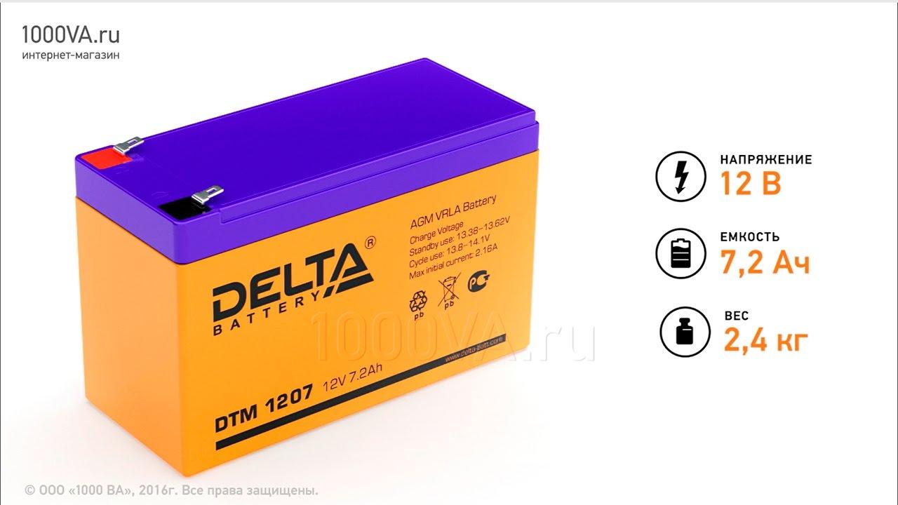 Аккумуляторная батарея Leoch DJW12-7 - YouTube
