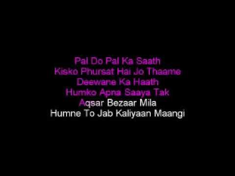 Jane Woh Kaise   Hindi Karaoke   Wow Singers