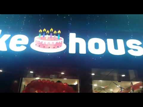 Fb Cake House Next Branch In Medavakkam 20 12 2015
