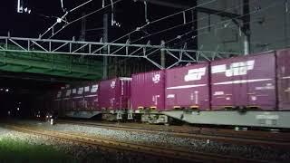 貨物列車 2080レ