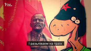 Саўка ди Грышка пра «празьнік акцябра» | Савка і Гришка про «свято жовтня»