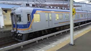 南海電鉄 孝子駅