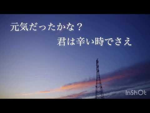 close to you / 大原櫻子
