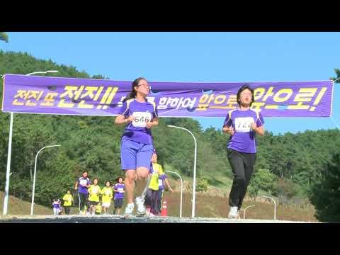 2015 천부교 건강 마라톤 대회
