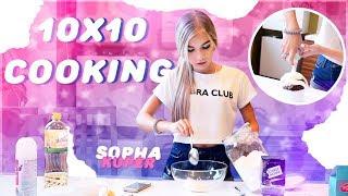 10x10 МОЙ ЛЮБИМЫЙ ДЕСЕРТ ДОМА ЗА 10 МИНУТ