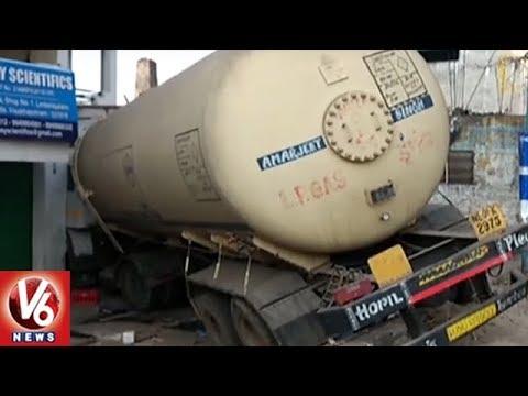 Gas Tanker Rams Into Shop At Lankelapalem Junction In Visakhapatnam | V6 News