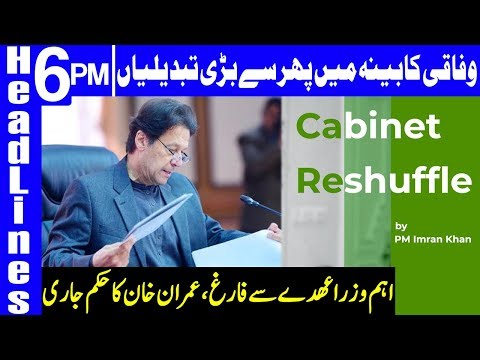 Federal Cabinet goes