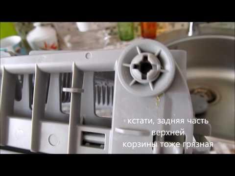 Секреты посудомоечной машины Bosch, или о чем молчит инструкция. Часть 1.