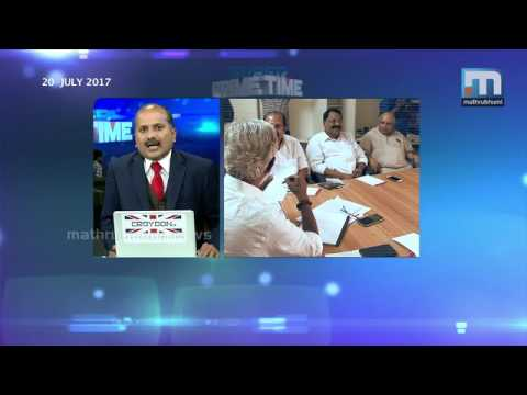 Bribery Charge Hit Kerala State BJP  | Super Prime Time (20-07-2017) Part 1