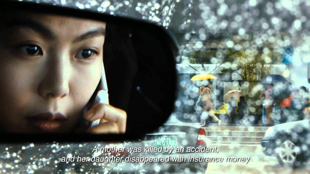 枕邊陌生人 Helpless Trailer - YouTube