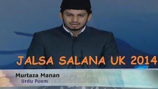 Murtaza Mannan - Jalsa Salana UK International 2014 - Kis Qadarr Zahir Hai Noor