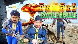 NUCLEAR PUBG With ChAbhi | Fallout 76