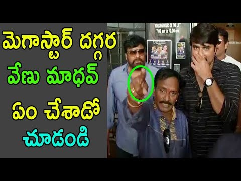 Mega Star Chiranjeevi Comedian VenuMadhav Hero SriKanth At Maa Elections 2019 | Cinema Politics