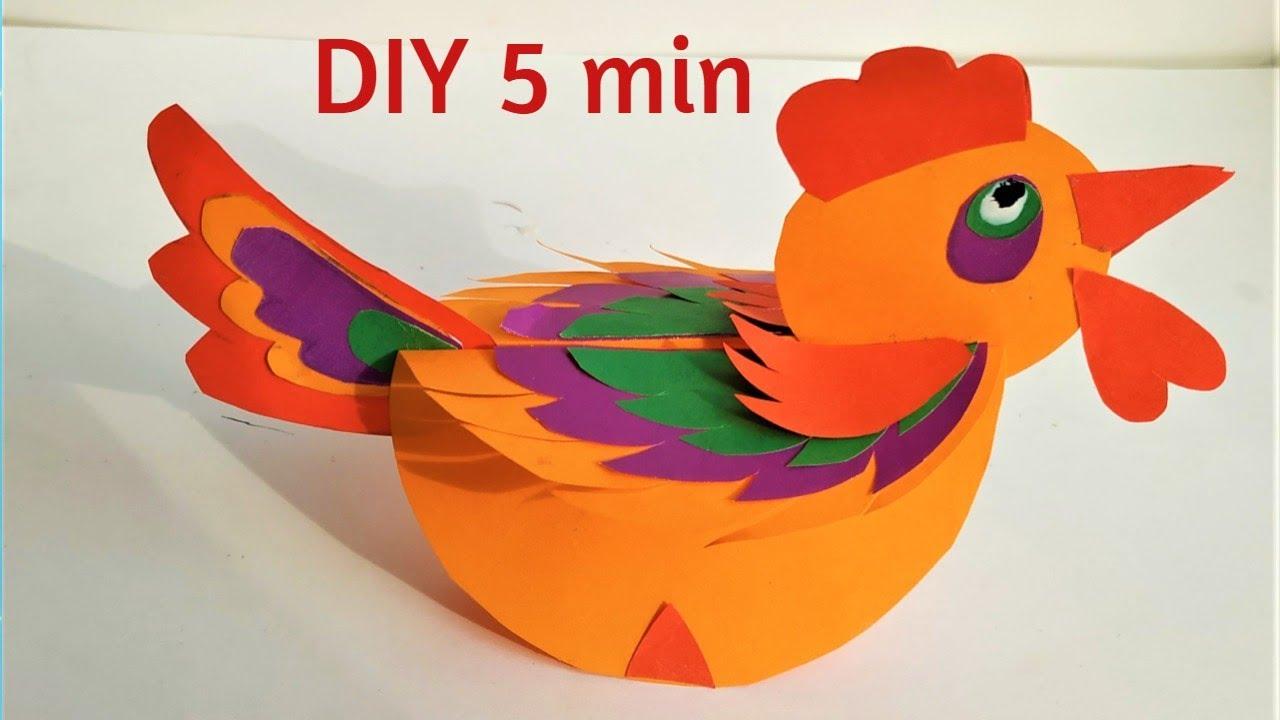 Как сделать  Пасхальную курочку - качалку из бумаги за 5 минут. DIY an Taster hen.