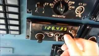 Ил-86 RA-86103, УАТЦ Шереметьево, МГТУ ГА