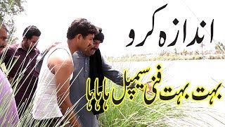 Andaza kro very funny Simple By You TV HD