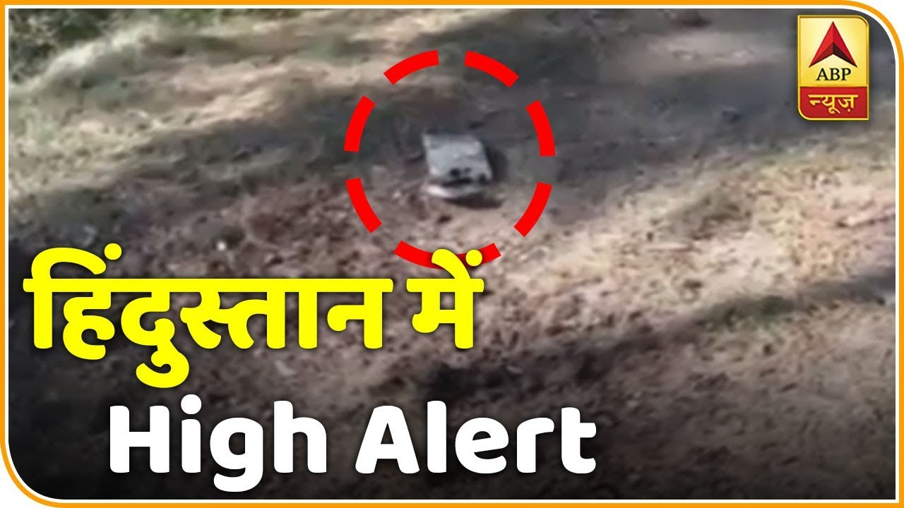 Within Two Days Pakistan Suffers Twice: Watch Report   ABP News