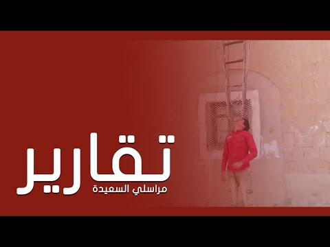 محمد الحرازي طفل يتقن الكثير من فنون الرياضة والاتزان