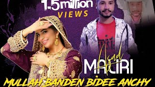Mullah Banden bidee anchy | by Asad Maliri | new balochi song 2020