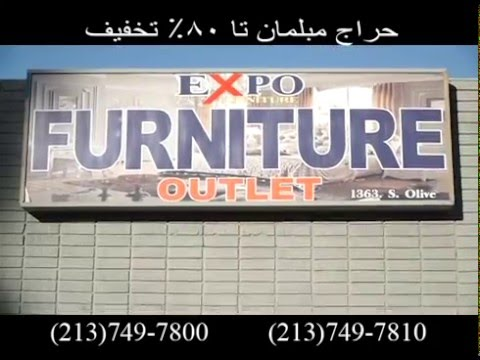 Expo Furniture