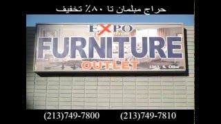 Expo Furniture