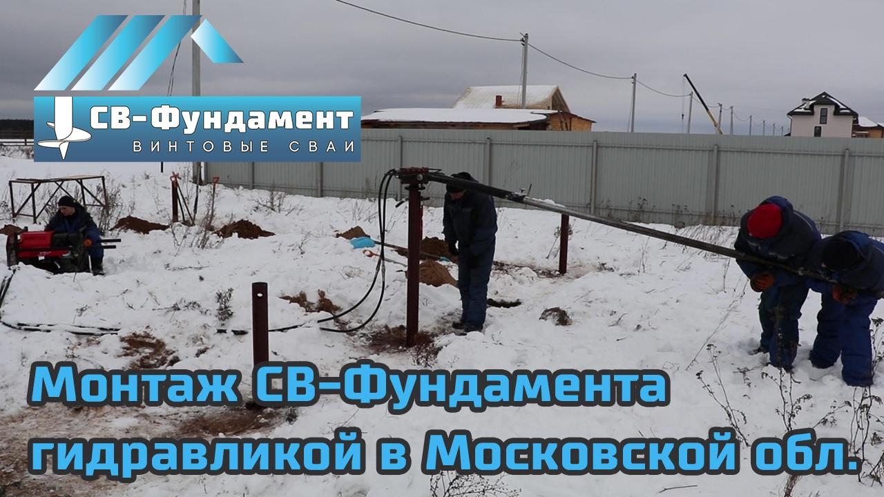Производство винтовых и железобетонных свай. Санкт-петербург; работаем без выходных и праздничных дней с 9:00 до 21:. Производство свай.