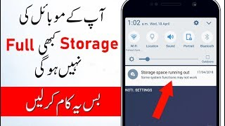 How To Increase Internal Storage of Phone without Root