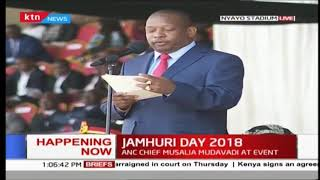Governor Mike Sonko\'s speech during the Jamhuri Day celebrations