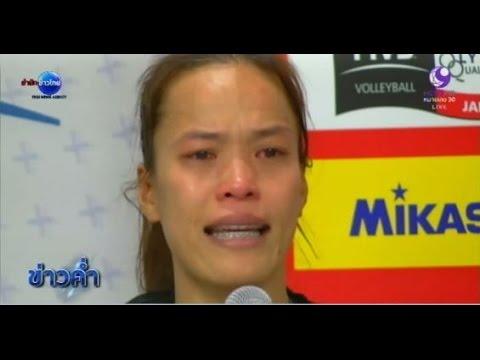 """ขอบคุณทั้งน้ำตา """"กิ๊ฟ-หน่อง"""" ตัวแทนนักตบลูกยางสาวทีมชาติไทย"""