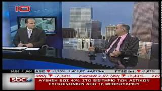 Οικονομικές Προοπτικές 2011 (3ο μέρος)
