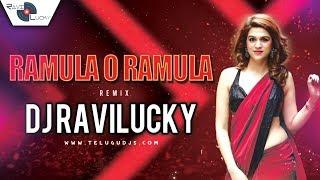 ramula-o-ramula-dj-ravi-lucky-dj-rithesh-remix-full-mp3-download-link-is-in-description