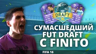 FIFA 16 СУМАСШЕДШИЙ FUTDRAFT!