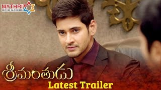 Srimanthudu Movie | Latest Trailer | Mahesh Babu | Shruti Haasan | Mythri Movie Makers