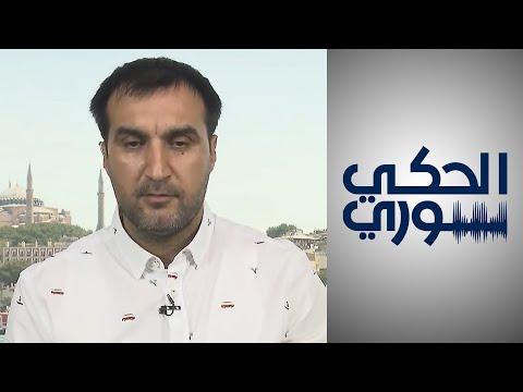 سبب ازدياد الاعتداءات العنصرية ضد السوريين في تركيا  - نشر قبل 12 ساعة