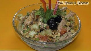 Салат из куриной грудки с сельдереем! Фитнес салат!