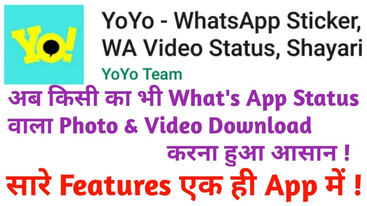 Yoyo App Video Download