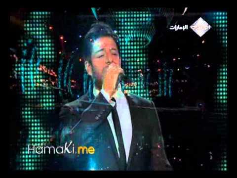 music mohamed hamaki 2010