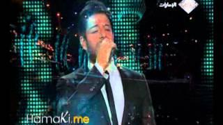 Mohamed Hamaki - Weftkart (Layaly Febrayer 2010) / محمد حماقى - وافتكرت