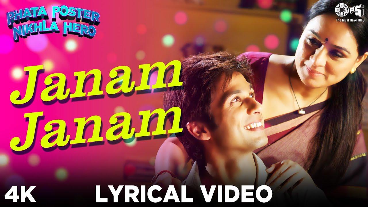 Download Janam Janam Lyrical - Phata Poster Nikhla Hero | Shahid Kapoor | Atif Aslam | Padmini | Pritam