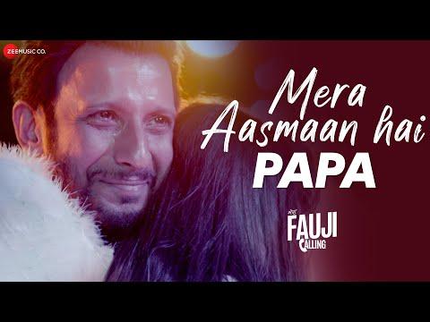 Mera Aasmaan Hai Papa Lyrics song lyrics