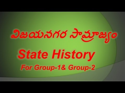 Vijayanagara Empire In Telugu For Group-1 & Group-2  Part-1