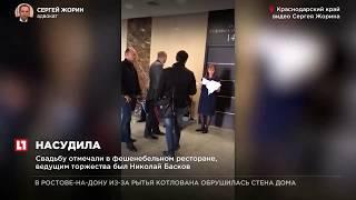 Свадьба дочери краснодарской судьи Елены Хахалевой за $2 млн возмутила соцсети