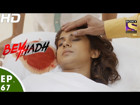Thumbnail: Beyhadh - बेहद - Episode 67 - 11th January, 2017