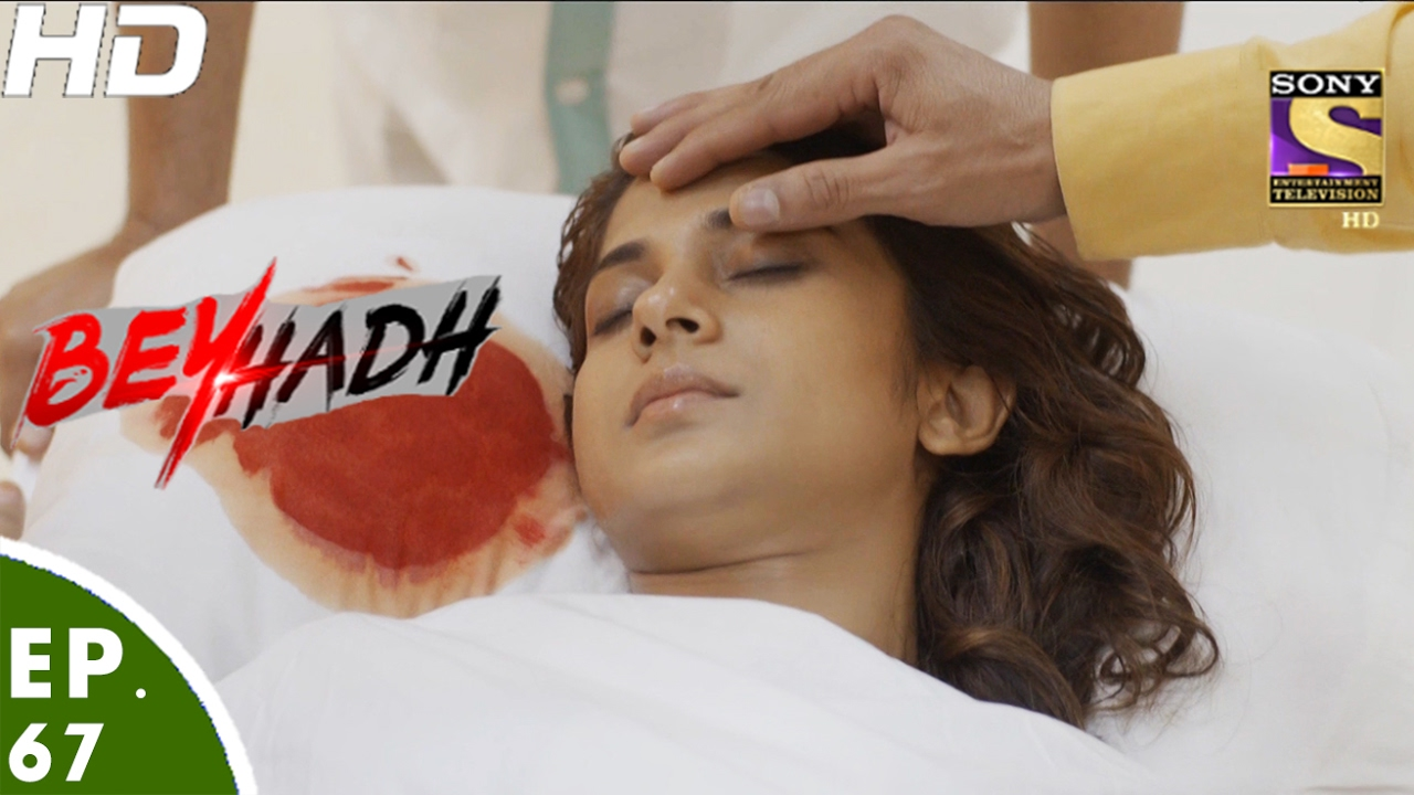 Image result for beyhadh episode 67